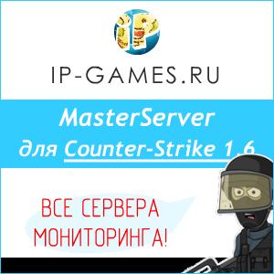 Игровой сервер CSS онлайн